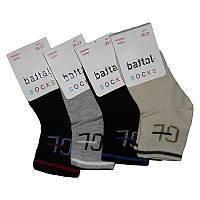 """Носки для мальчиков 5 """"Battal"""""""