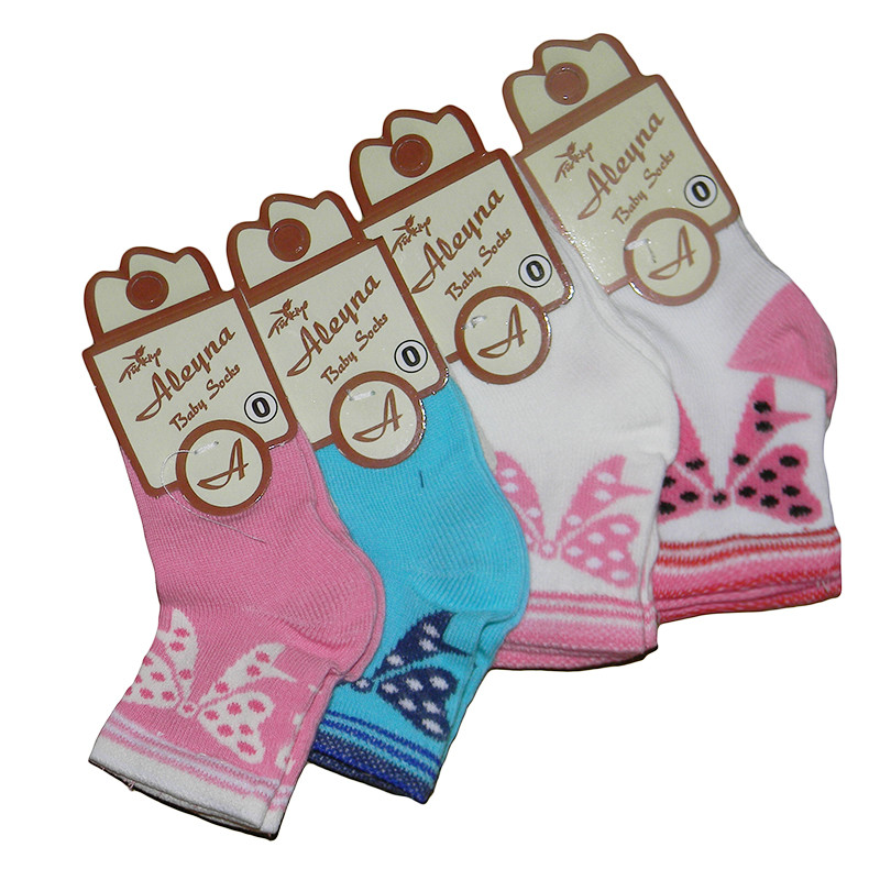 """Носочки для девочек №0 """"Aleyna"""""""