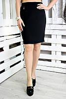 Юбка большого размера Капля, юбка карандаш, черная юбка прямая для полных
