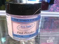 Акриловая пудра Eva Nails розовая