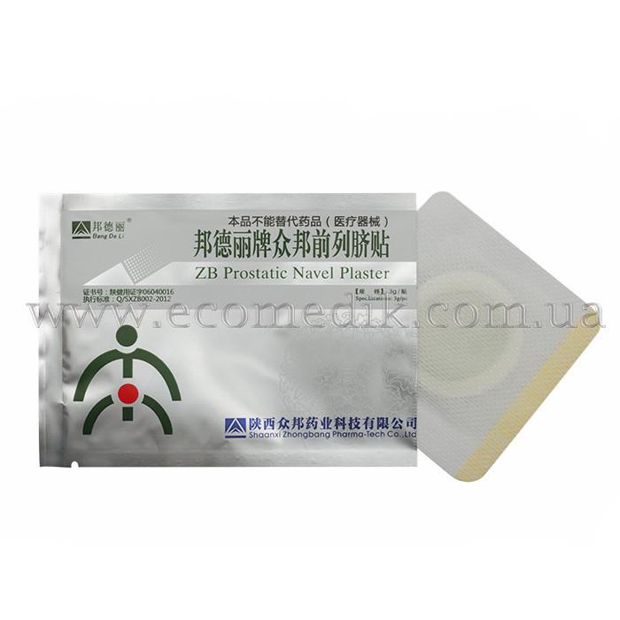 Купить пластырь от простатита prostatic navel plaster в аптеке противогрибковые таблетки при простатите