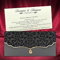 Красивые свадебные приглашения с бархатным тиснением и камнем