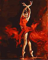 "Картина по номерам ""Танец огня"" 40х50см, С Коробкой"