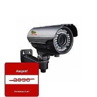 Цилиндрическая камера видеонаблюдения Partizan COD-VF3SE HD v3.0