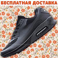 Женские кроссовки Nike Air Max 90 Hyperfuse (Black/Черные)