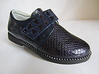 Темни синие осенние туфли 31-36 р