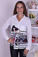 """Рубашка женская модная белая с принтом """"Style girl"""""""