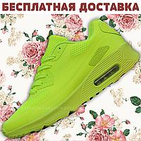 Женские кроссовки Nike Air Max 90 (Green/Зеленые Салатовые)