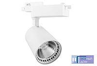 Светодиодный светильник трековый Feron AL100 COB 8W 4000K белый