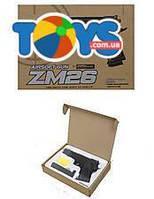 Игровое оружие, с пульками, ZM26