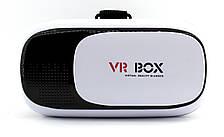 Очки виртуальной реальности VR BOX V.2.0 с джойстиком