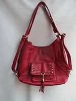 Сумка-рюкзак хорошего качества по низкой цене