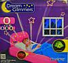 Надувная детская кровать с проектором  Bestway 132х76х46 см (67496), фото 2