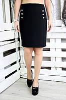 Юбка большого размера Пуговицы, черная юбка прямая для полных