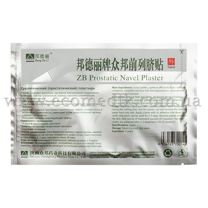 Китайский пластырь от простатита отзывы травы при простатите и аденоме простаты отзывы