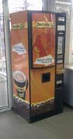 Кофейный автомат МК-01 брендированый ТМ «Якобз 3в1»