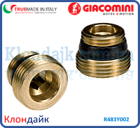 Giacomini переходник с герметичной прокладкой для узлов нижнего подключения 1/2Х3/4