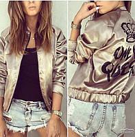 Бомбер - куртка женская 4014пс