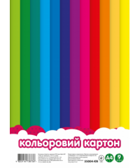 Картон А4 цветной 9л 55004, фото 2