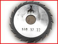 Диск пильный. 140х32. Пильный диск по дереву. Циркулярка. Дисковая пила.