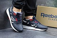 Мужские кожаные кроссовки Reebok Hexalite Ventilator темно синие с красным  - 150-1389 7bcbb3b4cd281