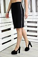 Юбка большого размера Nice,  черная юбка до колена для полных