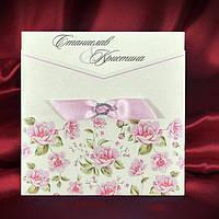 Элегантные пригласительные на свадьбу или день рождения с нежно-розовой лентой
