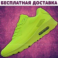 Мужские и Женские кроссовки Nike Air Max 90 (Green/Зеленые Салатовые)