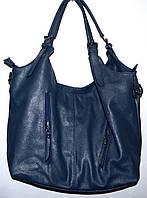 Женская синяя сумка с двумя ручками 31*26