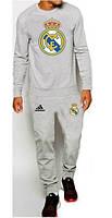 Костюм тренировочный FC Real Madrid (Adidas) серый