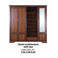 """Шкаф комбинированный """"Росава"""" ШПР-270"""