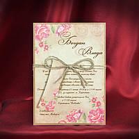 Красивые приглашения на свадьбу с цветочными узорами и веревочкой