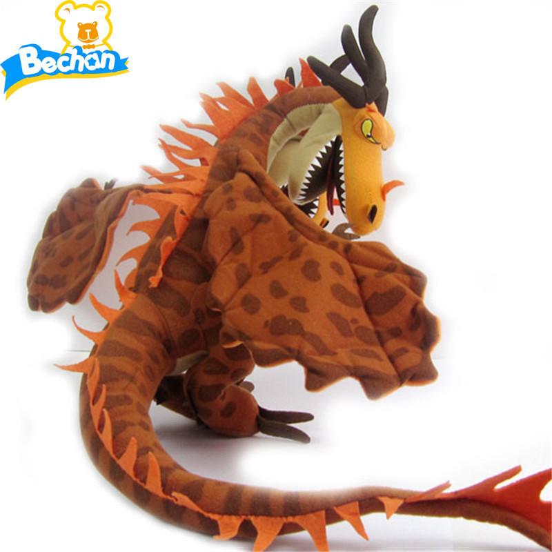 """Мягкая игрушка """"Как приручить дракона"""" - Дракон 45 см."""