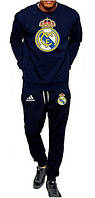 Костюм тренировочный FC Real Madrid (Adidas) синий