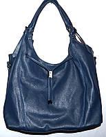 Женская синяя сумка-торба с двумя ручками 31*26