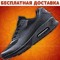 Мужские и Женские кроссовки Nike Air Max 90 Hyperfuse (Black/Черные)