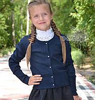Школьные кофты ADA в Украине. Сравнить цены b7f16f25388e1