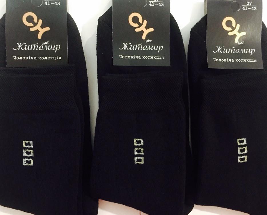 """Шкарпетки чоловічі зимові, махрові ТМ """"СН"""" розмір 25(38-40), чорні"""