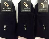 """Шкарпетки чоловічі зимові, махрові ТМ """"СН"""" розмір 25(38-40), чорні, фото 1"""