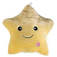 """Подушка для ребёнка светильник-ночник """"Звезда"""" - 40см."""