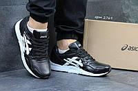 Мужские кожаные кроссовки Asics Gel Lyte 5 черные - 150-1341