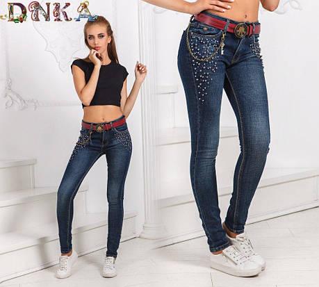 Женские зауженные джинсы с бусинами, фото 2