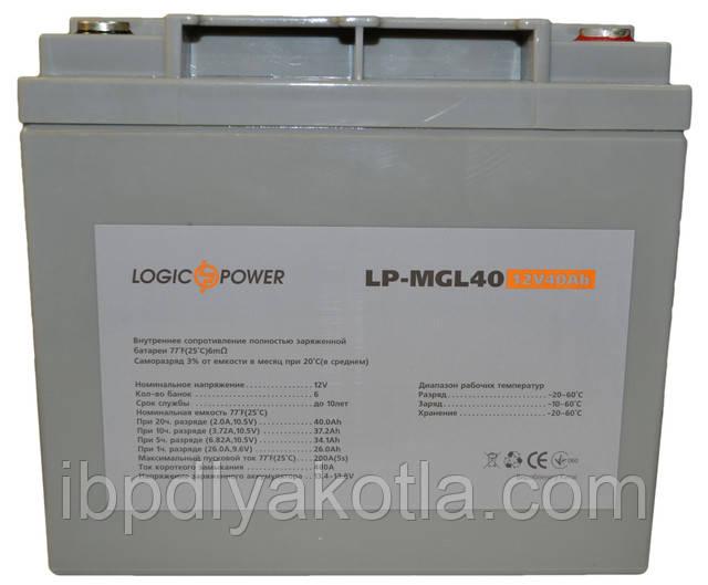 LP-MGL-12V-40AH