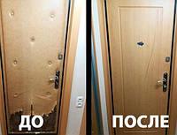 Ремонт и реставрация входных дверей