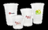 Купольный стакан  с Вашим Логотипом тираж от 5000шт