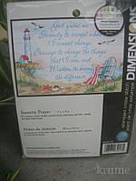 Набор для вышивания Dimensions 65013 Спокойная молитва Serenity Prayer