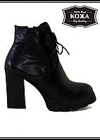 Женские кожаные ботильоны на шнурках
