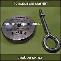 Поисковый магнит F250 кг (ТРИТОН) сила 250 кг