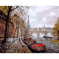 "Картина по номерам ""Набережная Парижа"" 40х50см, С Коробкой"