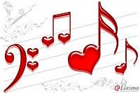 Только у нас на сайте!!! Приятные покупки под музыку!!!